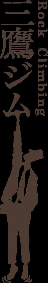 logo_tate-01