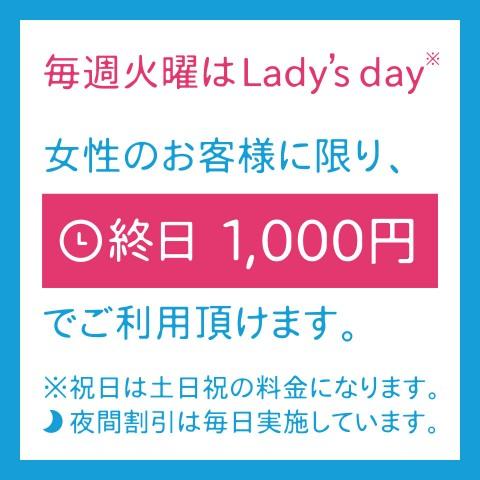bunner_lady